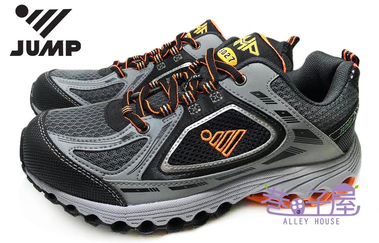 【巷子屋】JUMP將門 男款拱型避震防臭運動慢跑鞋 [3027] 灰橘 超值價$690