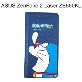 哆啦A夢皮套 [瞌睡] ASUS ZenFone 2 Laser ZE550KL (5.5吋) 小叮噹【台灣正版授權】