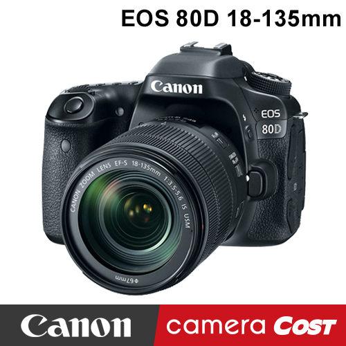 Canon EOS 80D + EF-S 18-135mm f/3.5-5.6 IS USM 公司貨 贈Lexar 64G+快門線+副電+遙控器+保護鏡+白金清潔組