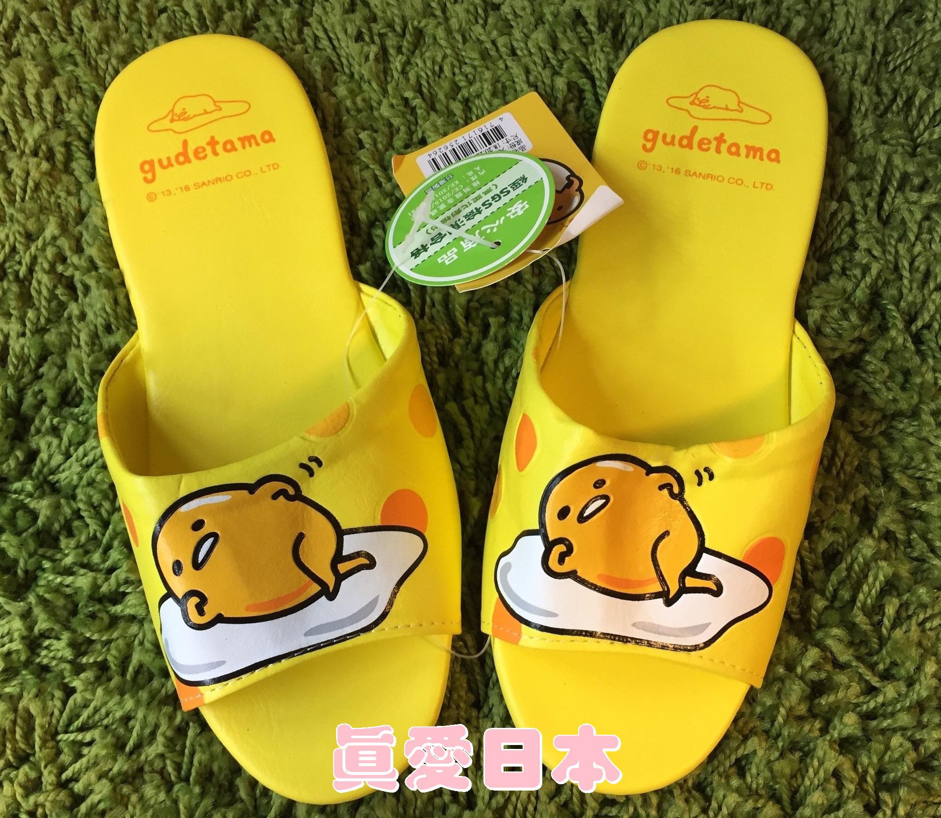 【真愛日本】室內皮拖-蛋黃哥18~26 三麗鷗家族 蛋黃哥 Gudetama  防滑拖鞋 脫鞋