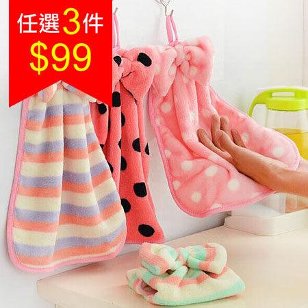 居家創意 蝴蝶結掛式珊瑚絨擦手巾 毛巾 洗手必備 廚房清潔【N200648】