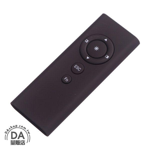 《DA量販店》樂天最低價 雷射 多功能 簡報 多媒體 遙控器 簡報筆 教學指揮(17-771)