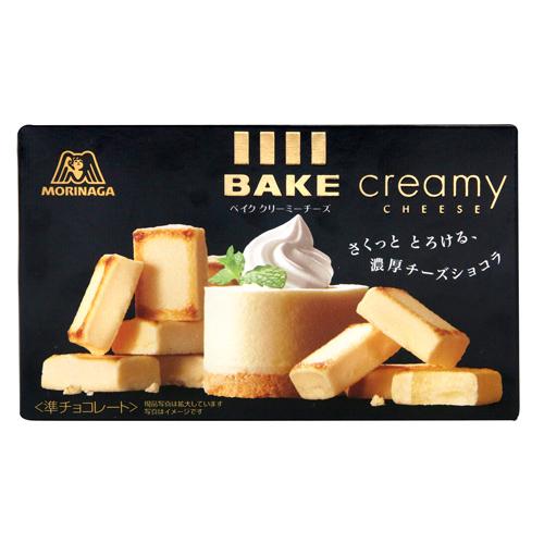 [冬季限時特價] 森永BAKE濃郁奶油起司巧克力 (38g)森永製菓 ベイク クリーミーチーズ