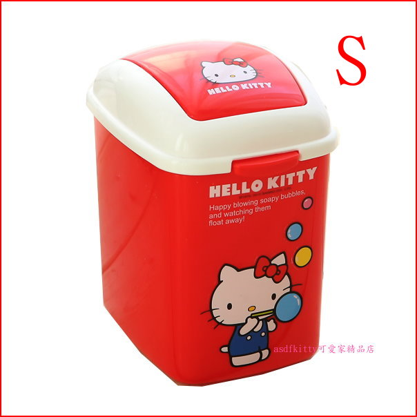 asdfkitty可愛家☆KITTY吹泡泡平衡蓋垃圾桶-S號-桌上型-家用車用都好用-韓國正版商品