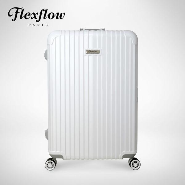【騷包館】Flexflow-塞納河系列法國精品智能秤重旅行箱- 29吋-珍珠白 FLA-16