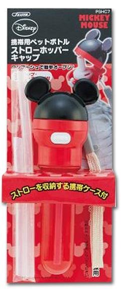 日本 DISNEY 米奇 頭型彈跳吸管蓋水壺套 寶特瓶蓋 寶特瓶吸管 *夏日微風*