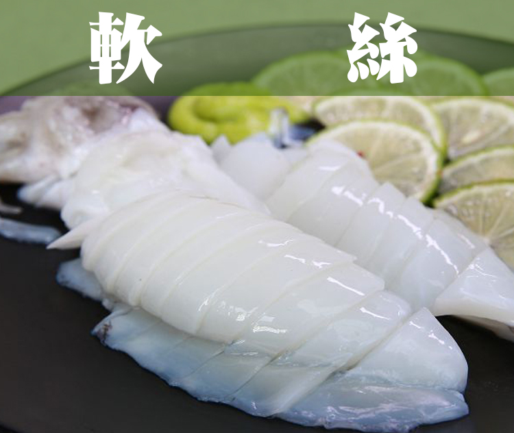 《鮮樂GO》★大海的味道★ 軟絲 400g (隻) / 肉質厚實彈牙 / 川燙涼拌入菜,鮮甜吃得到!