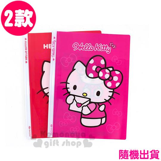 〔小禮堂韓國館〕Kitty 附桿A4文件夾《2款隨機出貨.紅/粉.抱熊/拿信封》
