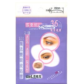 雪曼妮魔法雙眼皮貼膠L型(3M材質透氣膠美眼雙眼皮貼)