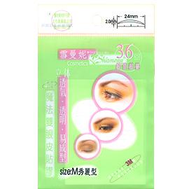 雪曼妮魔法雙眼皮貼膠M型(3M材質透氣膠美眼雙眼皮貼)