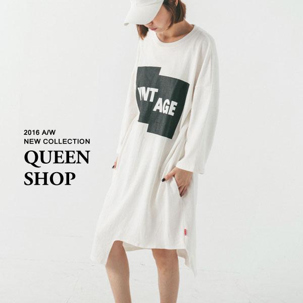 Queen Shop【01083110】VINTAGE膠印色塊不規則休閒洋裝*現貨+預購*