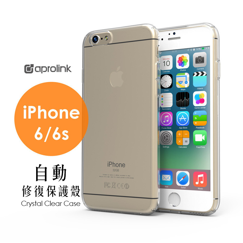 AproLink iPhone 6s / 6 修復保護殼 【C-I6-056】 自動修復 手機殼 全面包覆 液態恢復防刮
