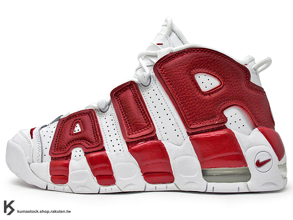 2016 NBA 超經典復刻 1996 年籃球鞋名作 NIKE AIR MORE UPTEMPO GS 大童鞋 女鞋 白紅 大AIR 皮革 GD 權志龍 Scottie Pippen 著用 公牛隊 三連霸 (415082-100) !