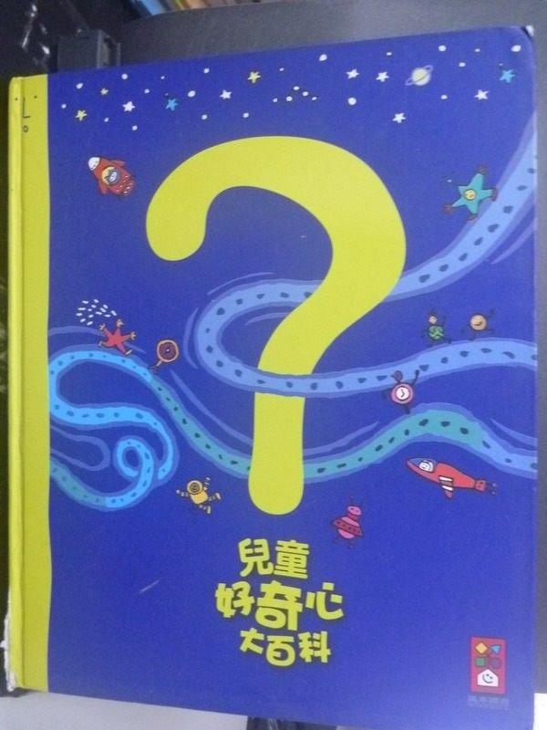 【書寶二手書T4/少年童書_ZIQ】兒童好奇心大百科_崔香淑