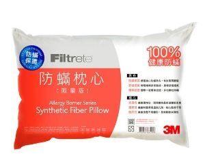 【冬季商品推薦】3M AP-A2 健康防蹣枕心 (枕頭)