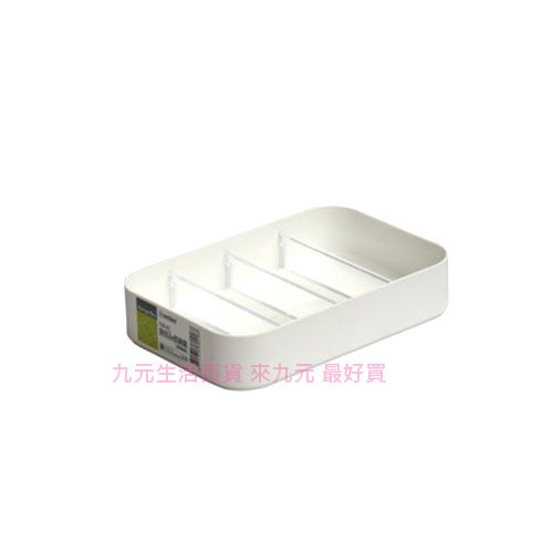【九元生活百貨】聯府 TLR-02 你可2號收納盒(附隔板) 置物 收納 TLR02