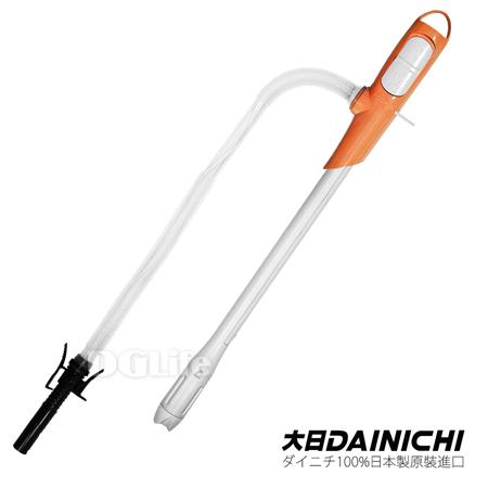 大日 DAINICHI 煤油暖氣機電動加油管(不附電池)