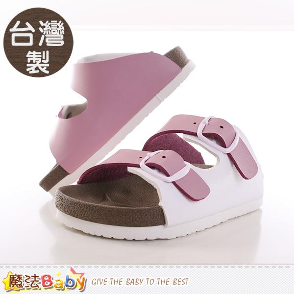 童鞋 台灣製兒童輕便涼拖鞋 魔法Baby~sh9689