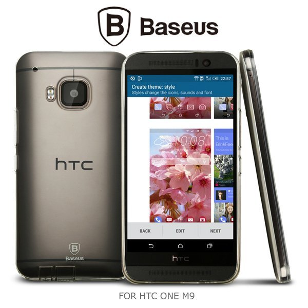 BASEUS 倍思 透明保護套/HTC ONE M9/手機殼/保護殼/保護套/軟殼【馬尼行動通訊】