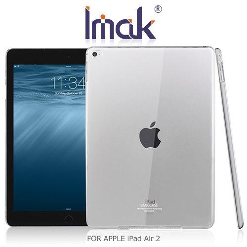 IMAK APPLE iPad Air 2 羽翼II水晶保護殼 加強耐磨版 透明保護殼 硬殼 水晶殼【馬尼行動通訊】