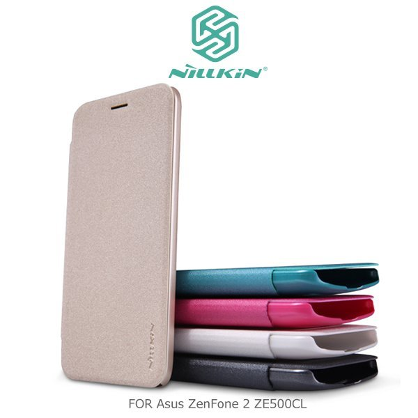 NILLKIN 星?系列皮套/Asus ZenFone 2 ZE500CL 5吋/側翻套/保護套/手機殼/書本套【馬尼行動通訊】