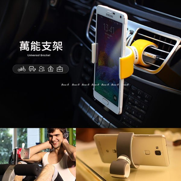 SVSAM 萬能支架/行動車架/車用支架/手機支架/平版支架/手機固定架/適用5.5吋以內手機皆可【馬尼行動通訊】