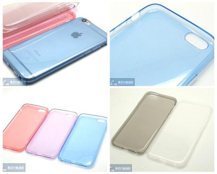 極緻超薄水晶套/ SONY Z3C / D5833 /手機套/軟套/透明套/果凍套/清水套/布丁套【馬尼行動通訊】