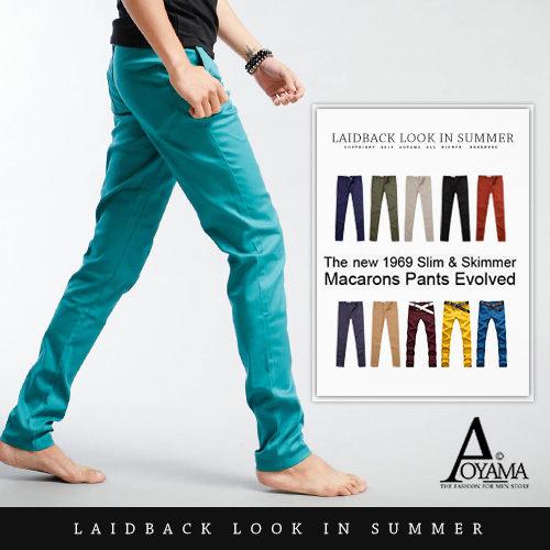 [青山~AOYAMA ]韓國布料定製馬卡龍繽紛高品質素面剪裁款彈性窄版工作褲8色【A1009】