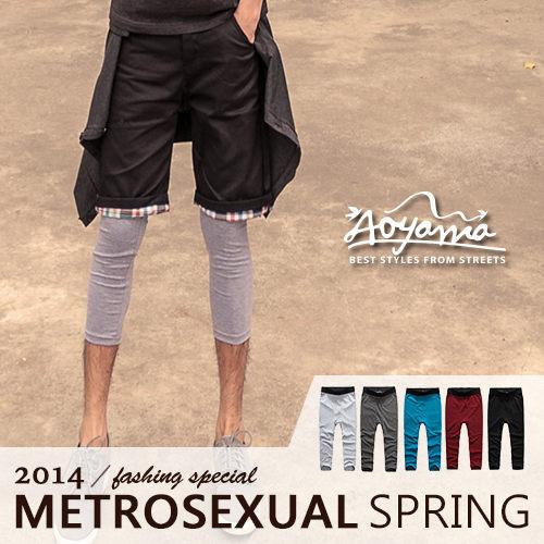 [青山~AOYAMA ] 韓系潮流 街頭必備棉質素面彈力七分內搭褲(5色)【A88042】權志龍 GD  Legging
