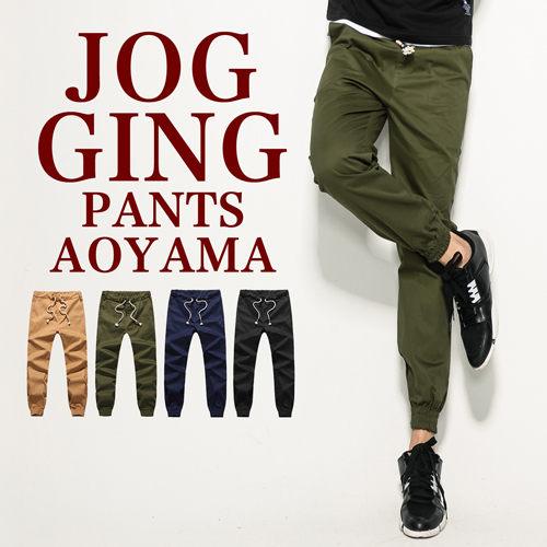 慢跑褲 Jogging Pants夏日設計薄款斜紋布束口褲【F99019】縮口褲 工作褲 休閒褲 非PUBLISH