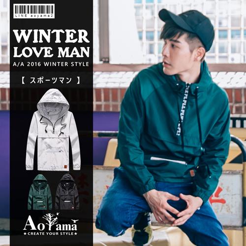 風衣外套 個性運動風半拉設計 帽T防風外套【X822】青山AOYAMA