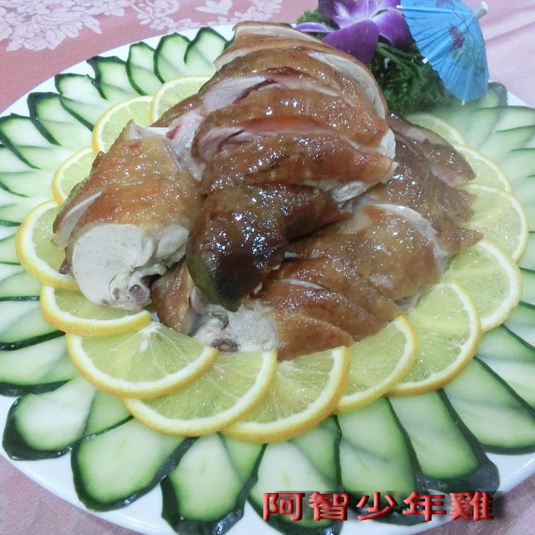 阿智少年雞-煙燻甘蔗雞(半隻)