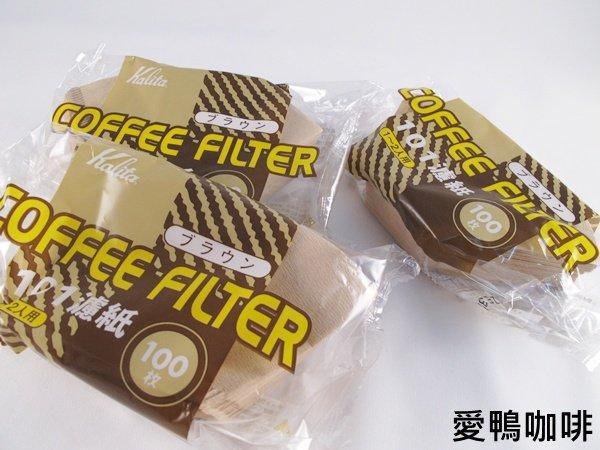《愛鴨咖啡》Kalita 101 無漂白 扇形 咖啡濾紙 100入/包