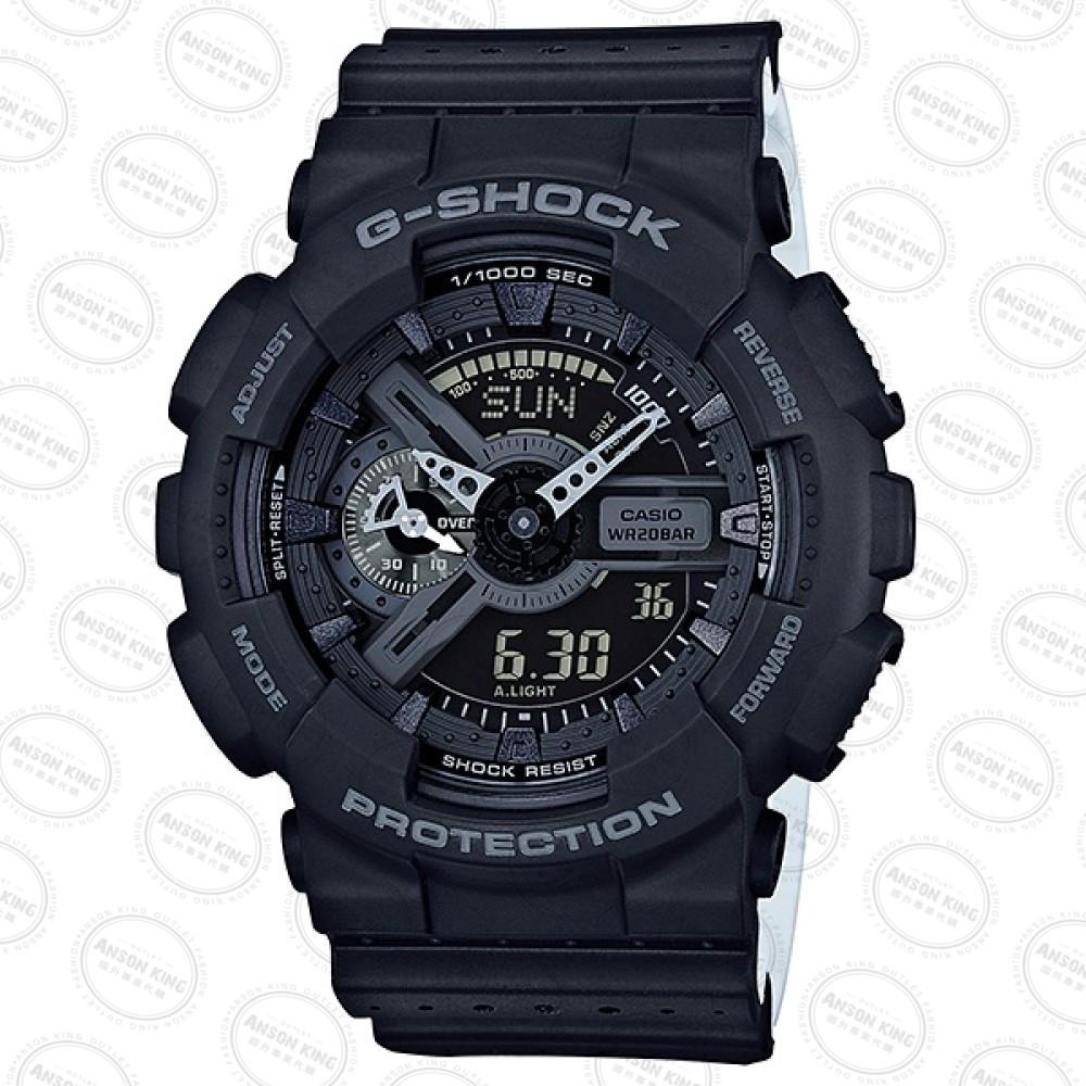 國外代購 CASIO G-SHOCK GA-110LP-1A 網眼概念黑 防水 手錶 腕錶 電子錶 男女錶