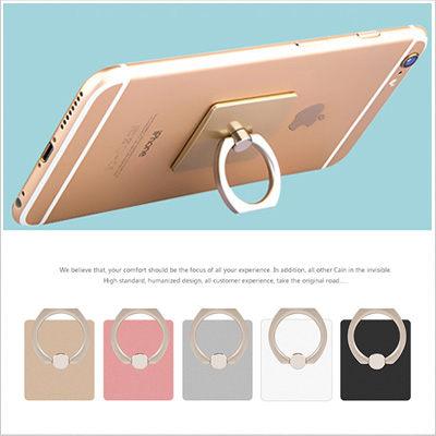 質感鋁合金 手機架 指環架 戒指架 手機支架 支撐架 防摔 指環 Sara Garden 【D0106020】