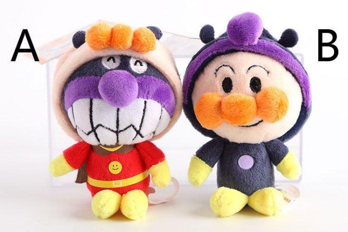 =優生活=日本anpanman麵包超人细菌人 變身系列 娃娃 吊飾 鑰匙圈 鑰匙扣 玩偶