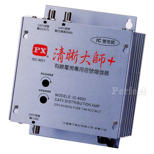 【PX ● 大通】清晰大師有線電視信號強波器 IC-8600  **免運費**