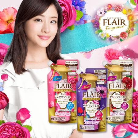 日本 花王 FLAIR Fragrance 消臭芳香噴霧 補充包 240ml 衣物防皺芳香噴霧 防皺 香味 除臭【B062021】