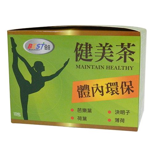 倍佳-健美茶B 10包【合康連鎖藥局】