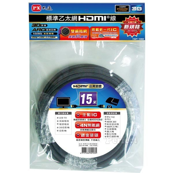 【PX ● 大通】標準乙太網HDMI線 HDMI-15MM   **免運費**