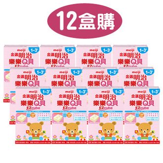 【悅兒樂婦幼用品舘】MEIJI  金選明治樂樂Q貝-成長(1-3歲)【12盒】