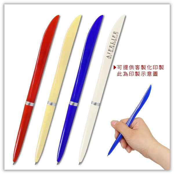 【aife life】P21-拆信刀筆/拆信刀原子筆/廣告筆/贈品筆/禮品筆/印刷印字宣傳設計送禮/客製化筆