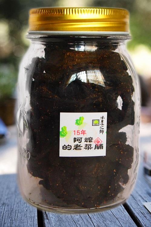 陳年老菜脯(Aged radish)200克