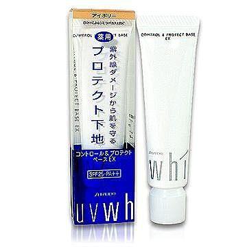 香水1986☆SHISEIDO 資生堂 UV White 優白 粧前修飾霜EX(膚色) 25g
