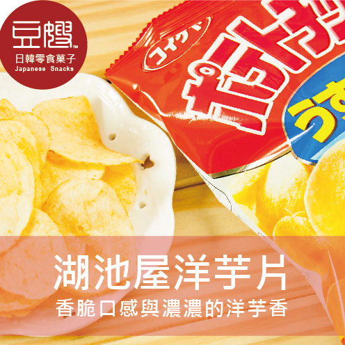 【豆嫂】日本零食 湖池屋 洋芋片(五包入)