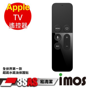 iMOS Apple TV 3SAS 遙控器保護貼