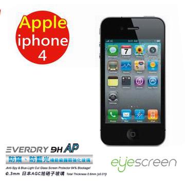EyeScreen iPhone 4/4S Everdry AGC 9H 防窺 抗藍光 日本防爆強化玻璃 螢幕保護貼