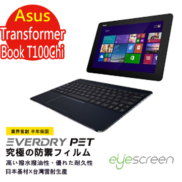 EyeScreen Asus Transformer Book T100Chi EverDry PET 螢幕保護貼