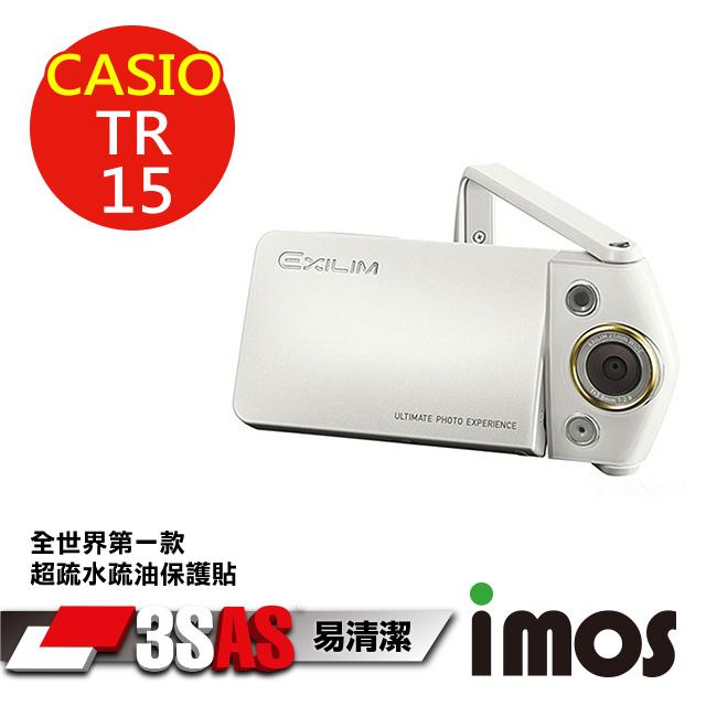 iMOS 卡西歐 Casio TR-15 / TR350 3SAS 防潑水 防指紋 疏油疏水 螢幕保護貼