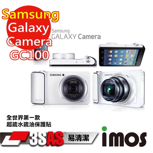 【按讚送好禮+免運】iMOS 三星 Samsung Galaxy Camera GC100 3SAS 螢幕保護貼